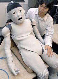 Японцы создали ребенка-андроида