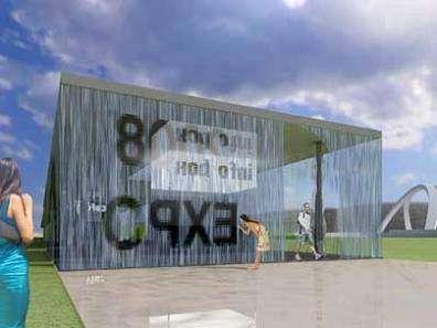 Выставочный павильон сделают из воды