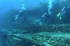 Ученый обнаружил Атлантиду возле берегов Японии
