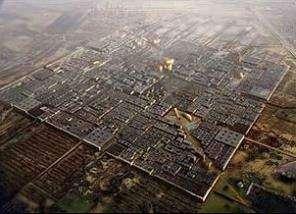 В Объединенных Арабских Эмиратах появится 'самый зеленый' город