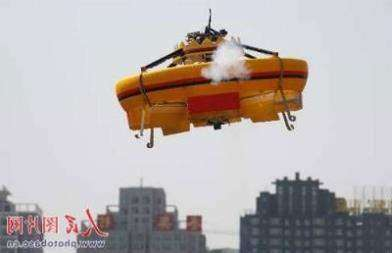 Летающая тарелка от Harbin Smart Special Aerocraft